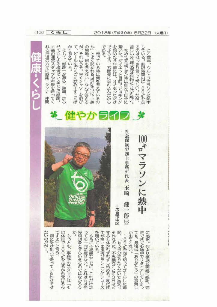 中国新聞セレクト記事